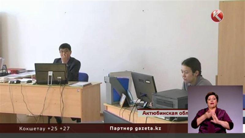 Хромтауские чиновники не хотят освобождать школьные кабинеты