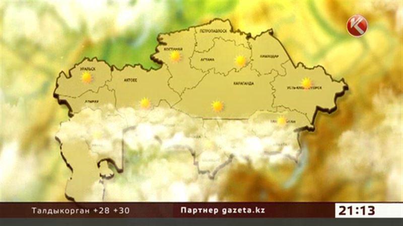 Казахстан ждет резкая смена погоды