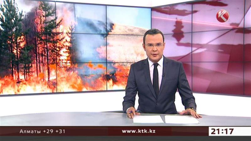 Огненная волна в полтора километра двинулась из России на Костанайскую область