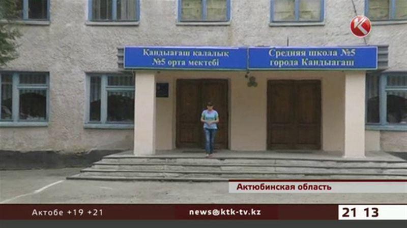 Актюбинскую школу, в которой дети заболели туберкулезом, закрыли на ремонт