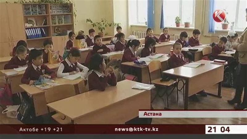 Борьба с пробками по-астанински: детей просят отправлять в школу на рассвете