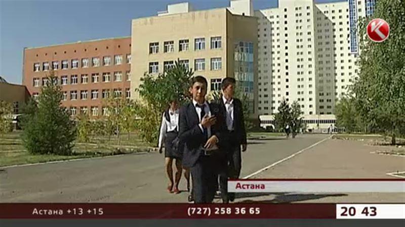 Астаналық прокуратура: «Сабақты таңғы 7.40-та бастау заңға қайшы»