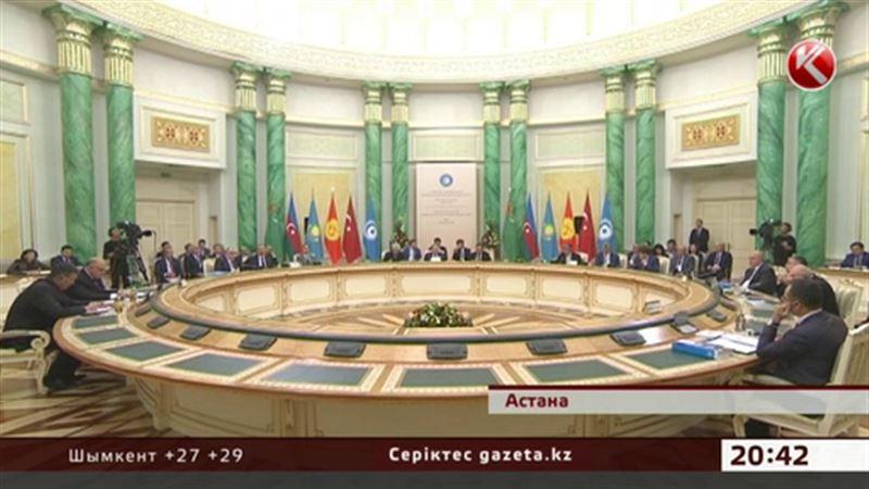 Астанада түркі тілдес мемлекеттердің 5-ші саммиті өтті