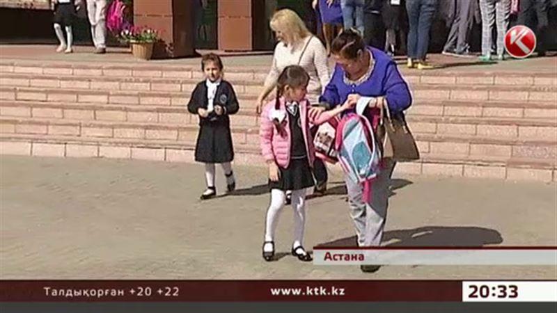 Астана жаңа жұмыс кестесіне ақыры ауысатын болды