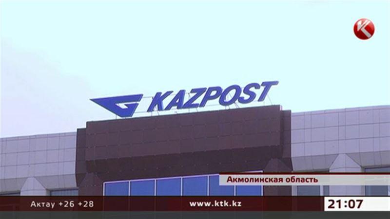 Акмолинские почтальоны перепугались реорганизации