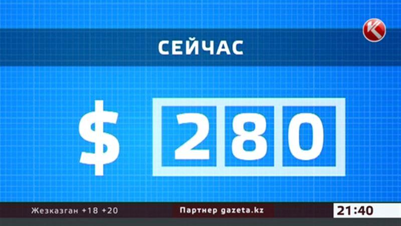 Национальная валюта обновила исторический минимум