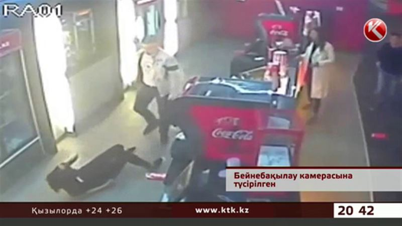 Астанадағы кинотеатрда сатушы қызды тепкілеген жігіттің аты-жөні белгілі болды