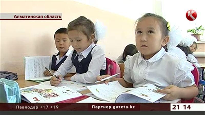 Без воды, столовой и спортзала учатся дети села Кок-Кайнар