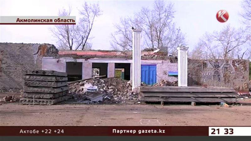 В Акмолинской области предприниматель превращает дом культуры в руины