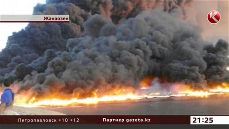 Почему воспламенились нефтяные отходы, выясняют в Жанаозене