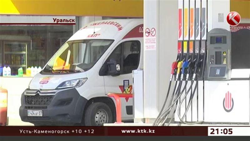 Продавцов бензина в Уральске заподозрили в ценовом сговоре