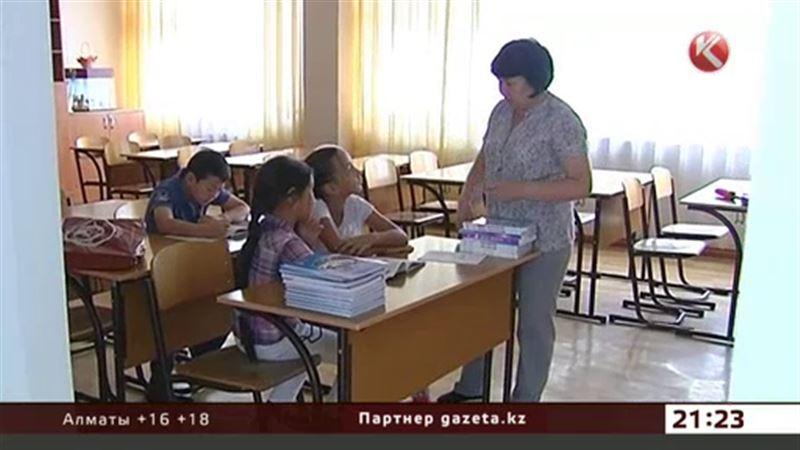 Правительству Украины не понравились казахстанские учебники
