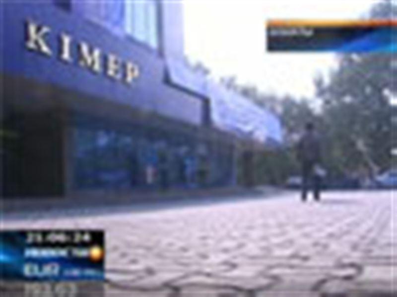 Очередной скандал назревает вокруг одного из элитарных вузов Казахстана