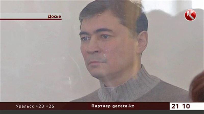 Оспанову осталось внести 250 миллионов, иначе тюрьма