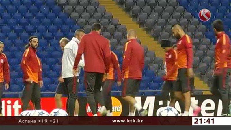Футболистам «Галатасарая» не нравится газон, климат Астаны и время матча
