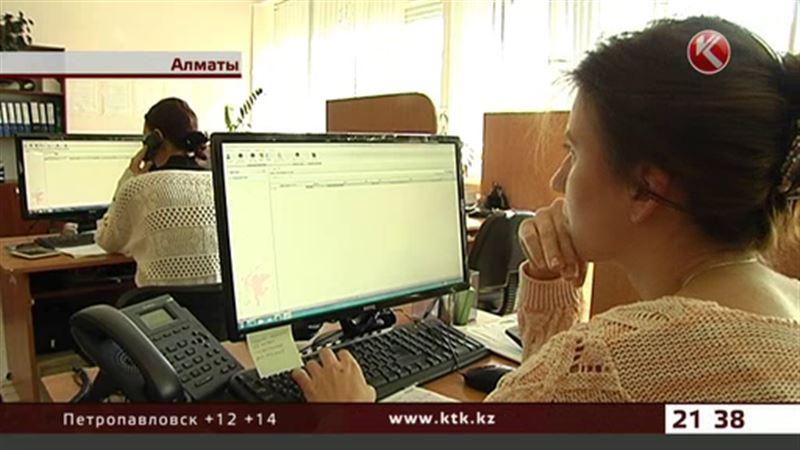 Тревожная кнопка «109» заработала в Алматы