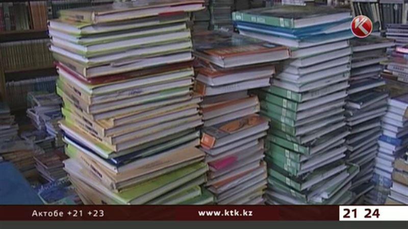 Главы о Крыме в казахстанских учебниках подвергнутся корректировке