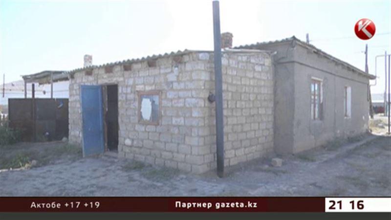 В Атырауской области воспитанников детдомов заселили в полуразвалившиеся бараки