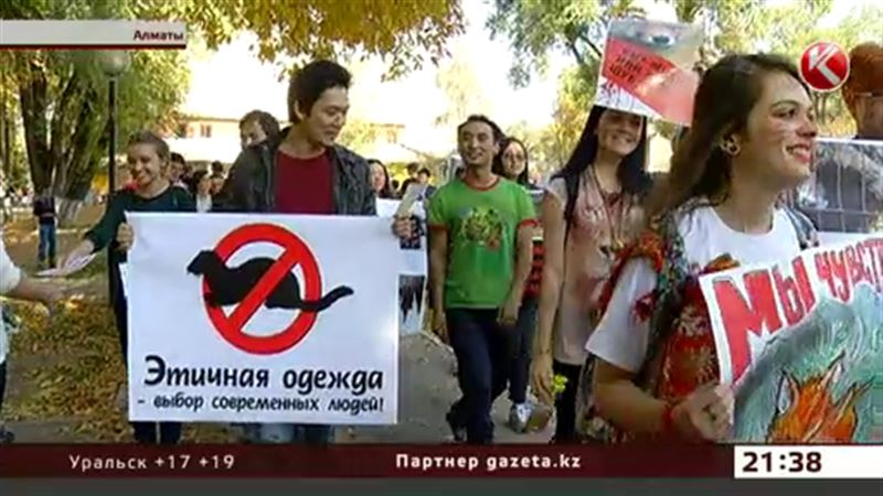 Алматинки провели марш-протест против меховых шуб