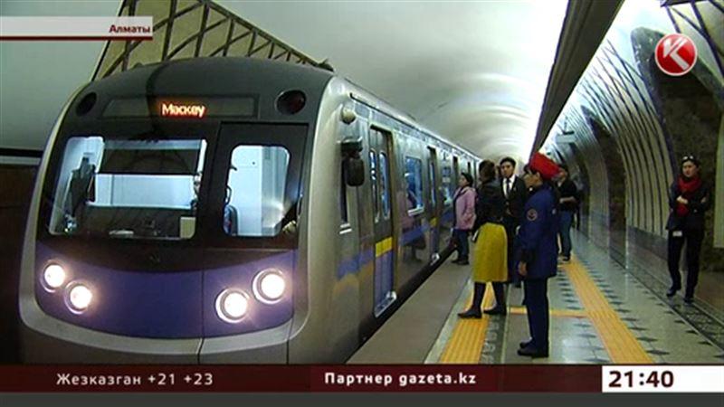 Алматинское метро установило рекорд