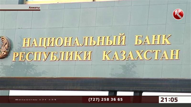 Эксперты: Нацбанк будет восполнять резервы за счет налогов