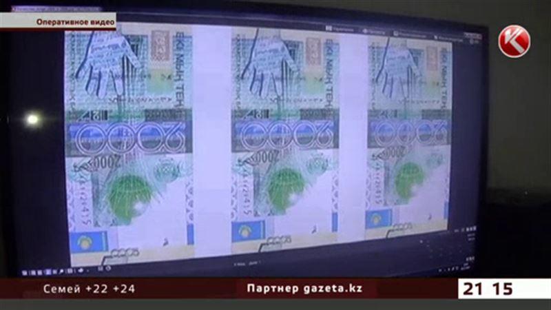 Алматы – город липовых купюр