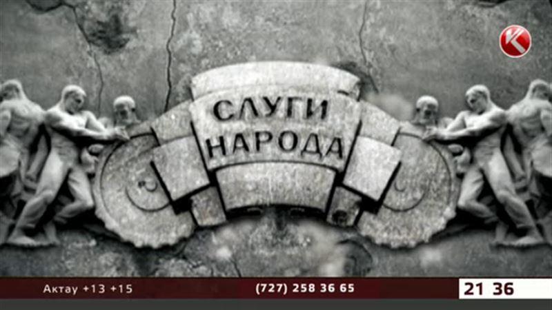 Депутат Мажилиса Бахытжан Ертаев отвечает на вопросы Артура Платонова