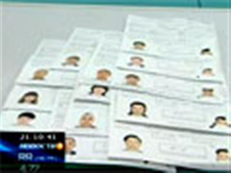 Ускоренное изготовление паспортов и удостоверений личности в Казахстане возобновится с начала 2011 года
