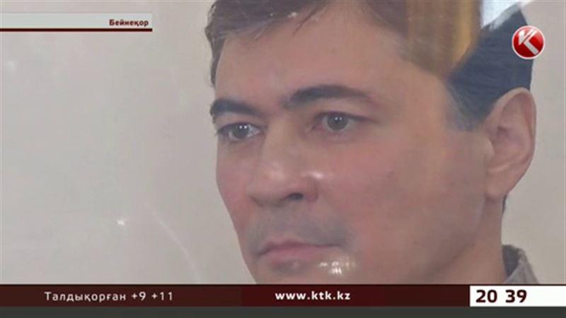 Оспанов түрмеден құтылу үшін берген 1 миллиардтты  қайдан алғанын айтқан жоқ