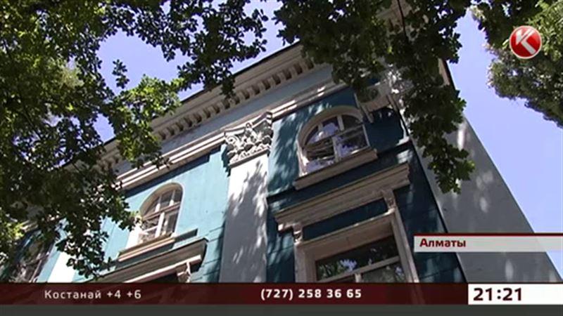 Активисты хотят рассказать акиму, почему нельзя сносить здания старой Алма-Аты