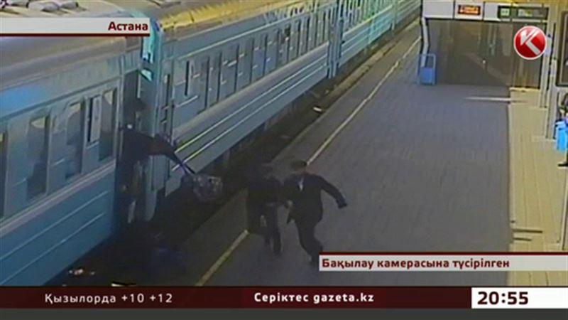 Астанада асыққан жолаушы пойыздың астына түсіп өле жаздады