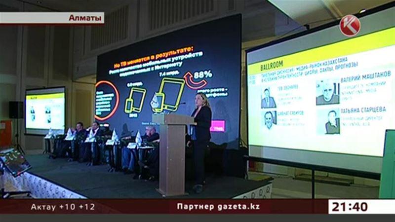 «Болячки» отечественных СМИ обсудили на первом казахстанском медиасаммите
