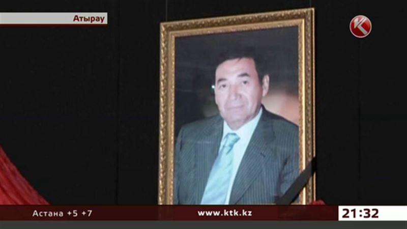 В Атырау простились с Нурланом Балгимбаевым