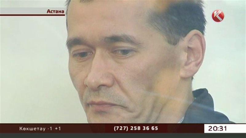 Астанада келіншегін өртеп өлтірген экс-полицей кінәсін мойындаған жоқ
