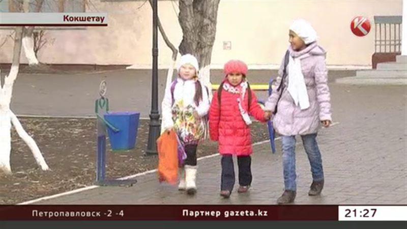 Дорога к знаниям для кокшетауских учеников стала опасной