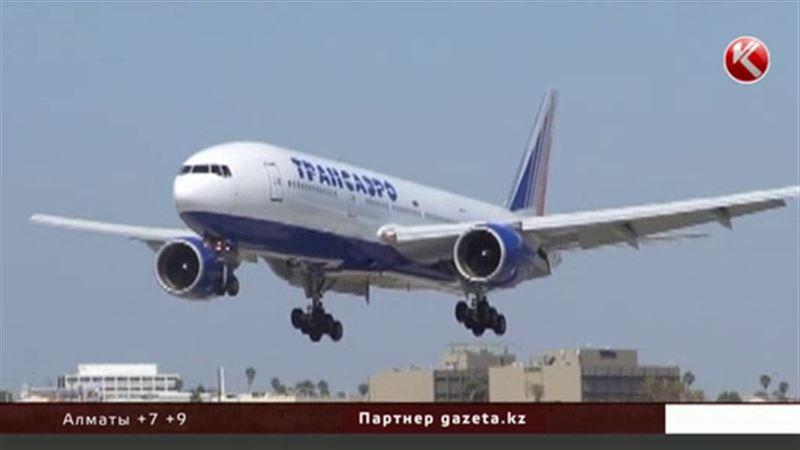 В воскресенье «Трансаэро» выполнит свой последний рейс