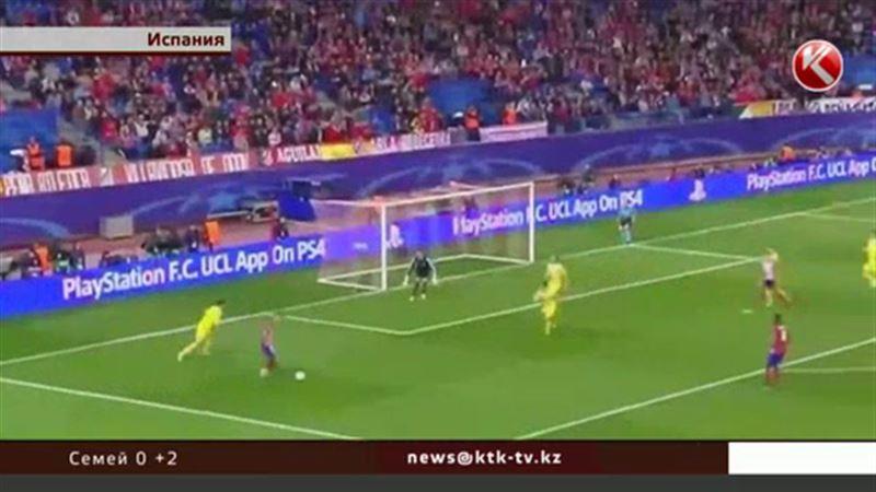 «Астана» всухую проиграла мадридскому «Атлетико»