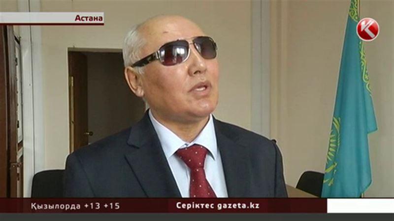 Астанада зағиптар басшыларын ақша жеді деп тағы айыптады