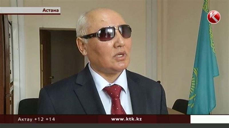 Скандал в Казахстанском обществе слепых дошел до суда
