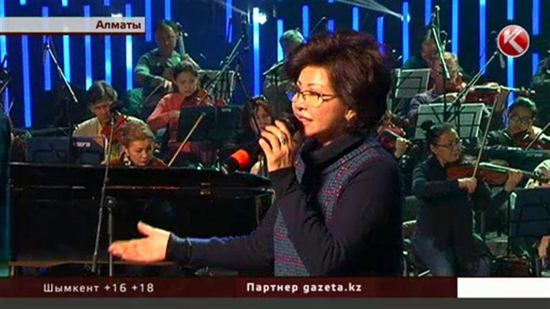 Поклонников Розы Рымбаевой ждет невероятное юбилейное шоу