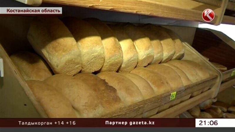 Хлеб теперь подорожал и в Костанае