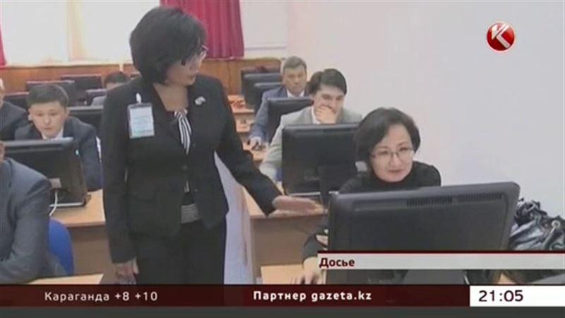 Тесты за чиновников сдавали члены ОПГ
