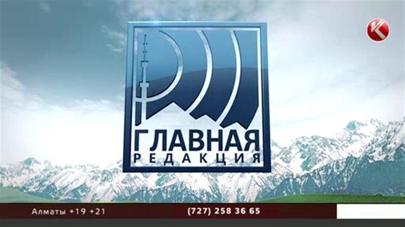 Жизнь детей богатых и знаменитых казахстанцев покажет «Главная редакция»
