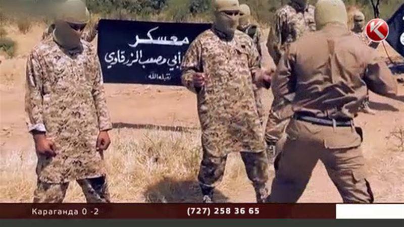 В Казахстане официально запретили деятельность ИГИЛ