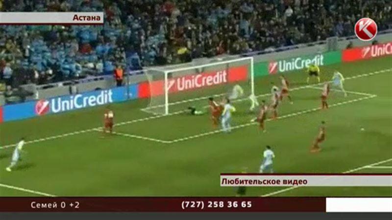 «Астана» продолжает удивлять