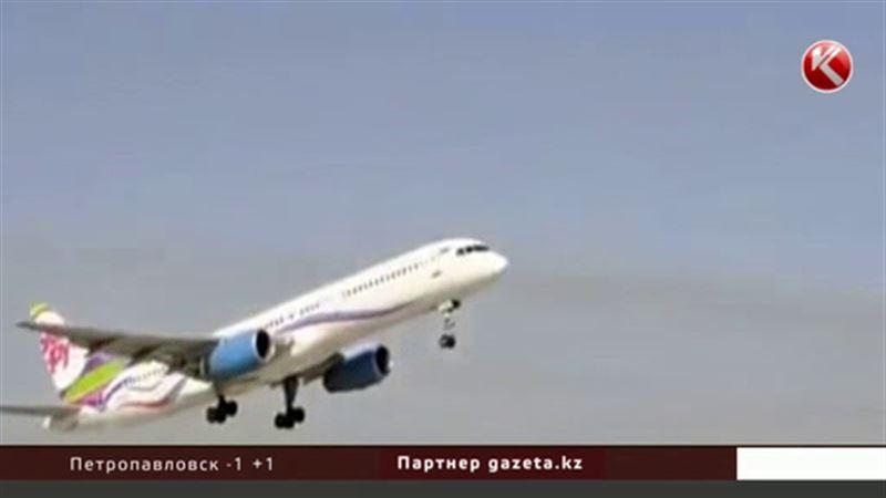 Казахстан усиливает авиационную безопасность