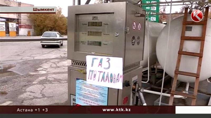 Газовый ажиотаж в ЮКО: на заправках пропало топливо