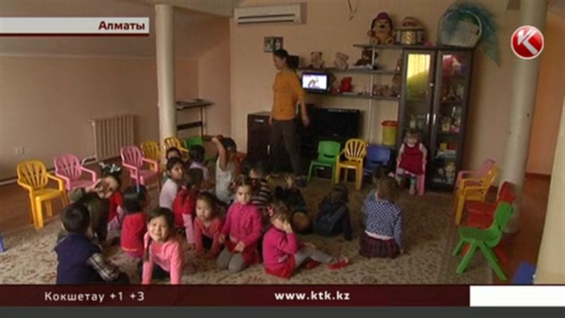 Новые случаи издевательств над малышами выявили в алматинском детсаду