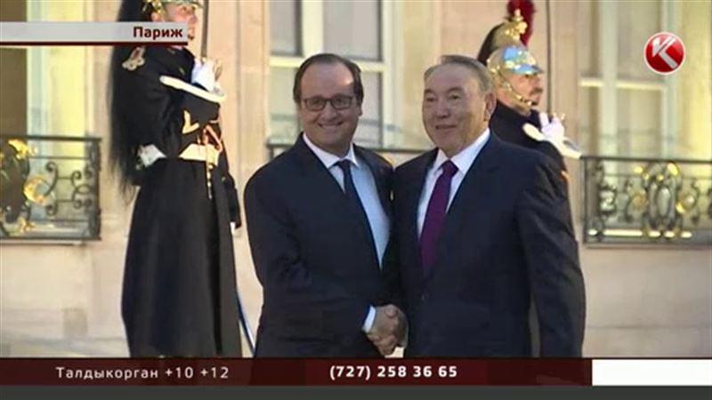 Итог поездки Назарбаева в Париж – миллиарды долларов