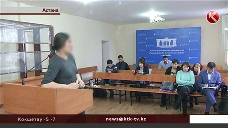 В Астане беременная женщина избежала сурового наказания за преступление